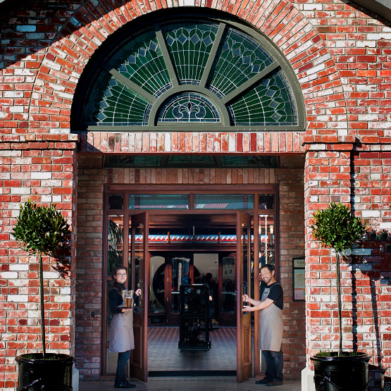 The Tannery entrance - Function Venue Christchurch